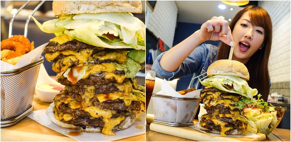 【台北美食】Homies Burger 好美食美式漢堡。疊好疊滿九大塊手工牛肉排!巨無霸漢堡好划算