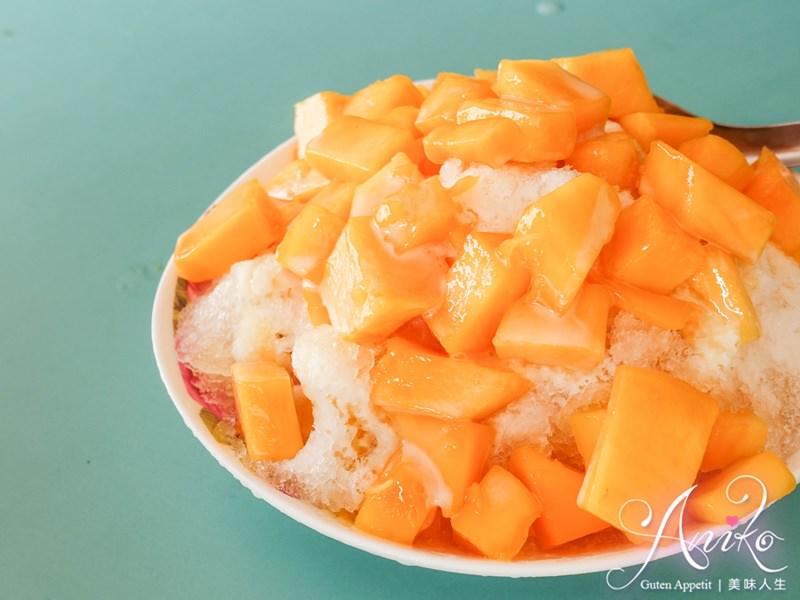 【台南美食】小北阿松冰品養生果汁。全台南最便宜的芒果牛奶冰!這樣一盤只賣45元