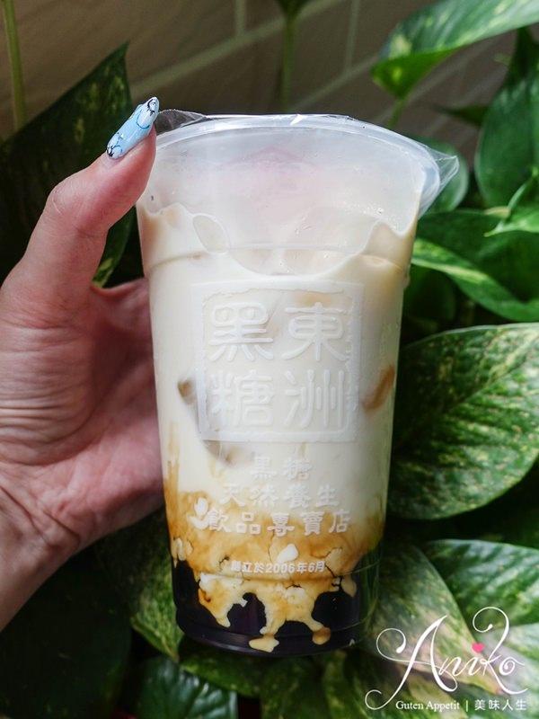【台南美食】東洲黑糖奶舖。超濃郁迷人黑糖香!超人氣黑蛋奶排隊也要喝