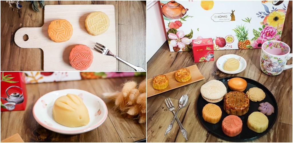 【中秋月餅】金格茶香采吟月單層禮盒。中西合併月餅禮盒首選!一整天滿足你的美味需求