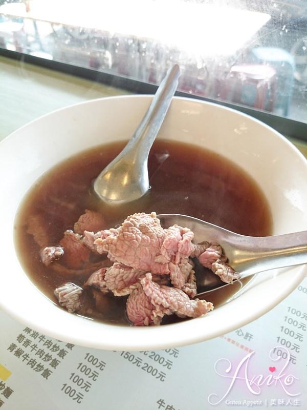 【台南美食】阿安牛肉湯。30年老字號~24小時吃得到!!內用還能肉燥飯免費吃到飽