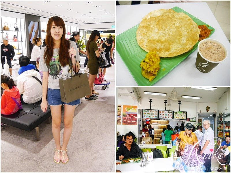 【❤新加坡】5天4夜新加坡自由行。小印度區竹腳中心 x 樟宜機場必買伴手禮班蘭蛋糕和小CK