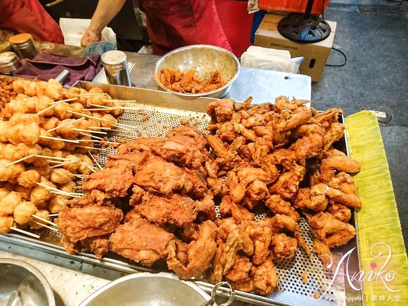 【永和美食】東加炸雞。永和炸雞推薦!溪洲市場內超人氣炸雞~25元雞塊好便宜