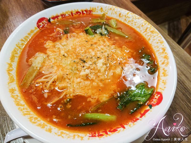 【台北美食】太陽蕃茄拉麵。日本拉麵比賽第7名!超獨特和風義式拉麵~還能加麵不加價