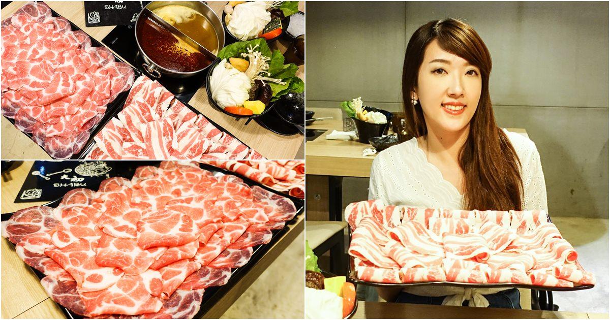 【台北美食】大初SHABU SHABU。超浮誇50盎司雙人餐大肉盤~千元有找爽爽吃,等你來挑戰