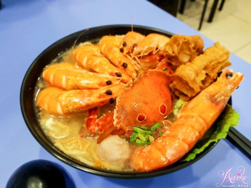【台南美食】鯊嗑海鮮鍋物。澎湃浮誇系99元活蟹鍋燒~即將成為絕響!