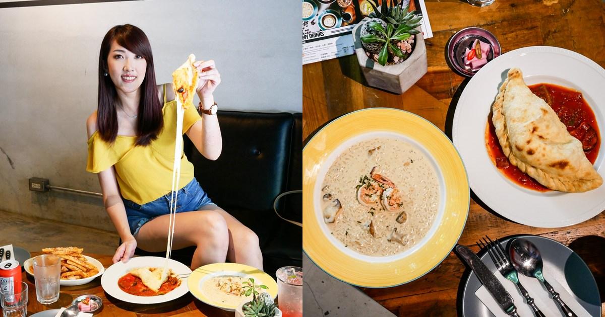 【台北美食】La Crescenta 月亮仙人掌.韓義式咖啡餐廳。網美新愛店!韓式義式碰撞出新奇美味餐點~不限時咖啡廳