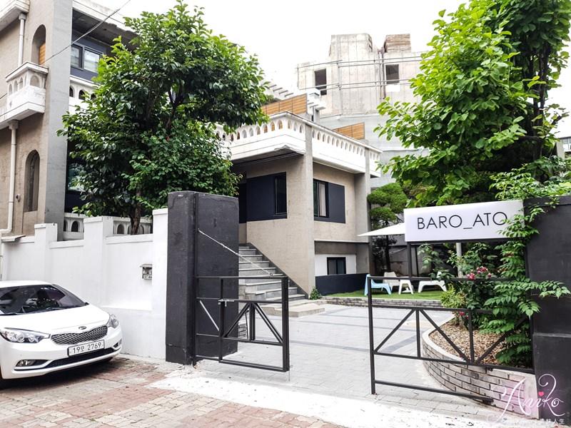 【韓國首爾住宿】弘大Baroato 2店。庭園式夢幻小洋房!鬧中取靜的精緻工業風民宿
