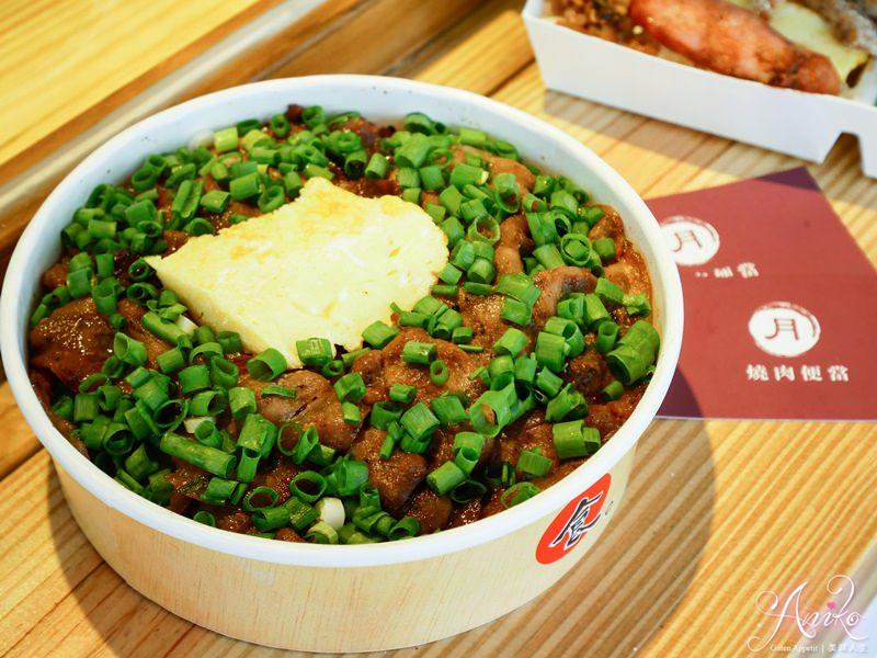 【台南美食】月燒肉便當。每日木炭現烤燒肉!完全不油清爽配菜~便宜又飽足