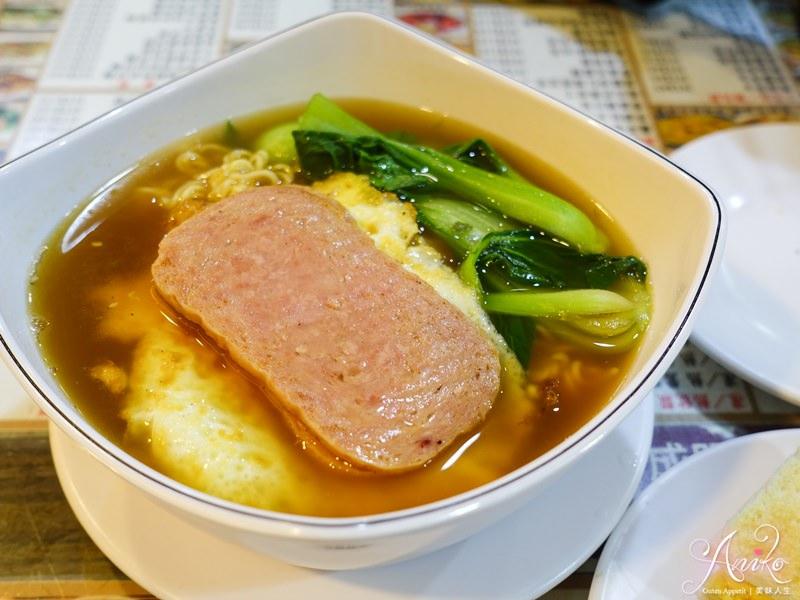 【台北美食】Hong Kong 茶水攤。台北近20年老字號茶餐廳!延吉街屹立不搖的人氣美食