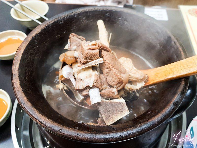 【台北美食】榮星羊雞城。30年老字號!人氣爆棚~全米酒湯頭冬夜裡全靠這一鍋