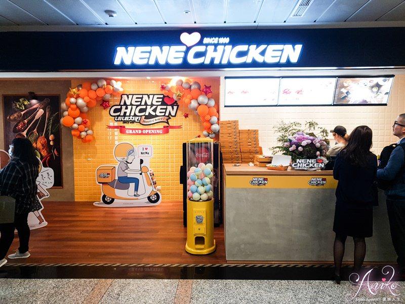 【台北美食】NeNe Chicken。排隊超人氣韓式炸雞~全台首家旗艦店終於開幕啦!!