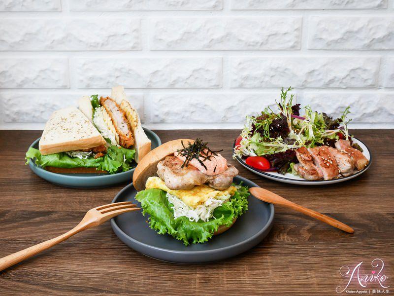 【中和美食】晨覓早餐。四號公園早午餐推薦!韓風小清新寵物友善餐廳