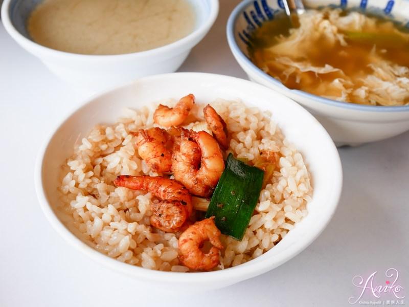 【台南美食】矮仔成蝦仁飯。海安路美食~飄香90年迷人火燒蝦仁飯