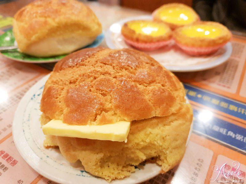 【香港美食】金華冰廳。在地人也激推~香港必吃第一名的菠蘿油!