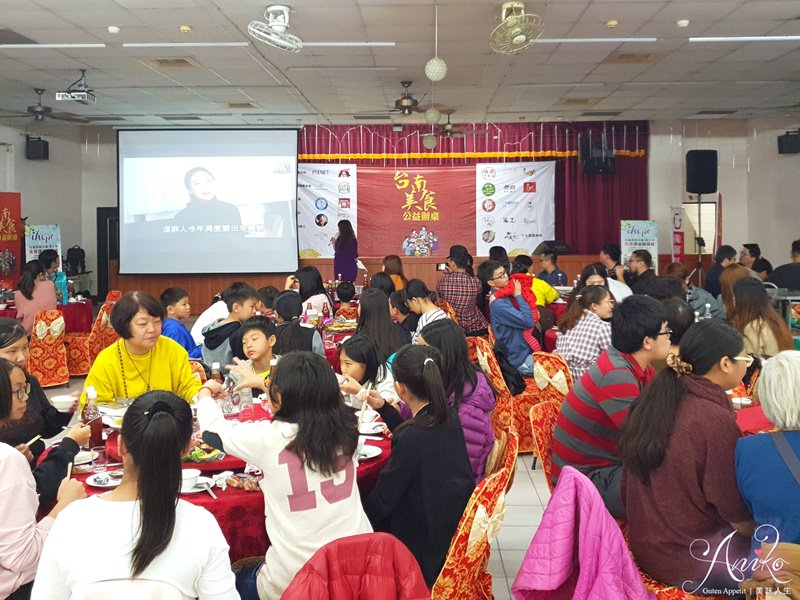 【台南公益】第二屆台南美食公益辦桌。為公益盡一份心力!咱們明年見
