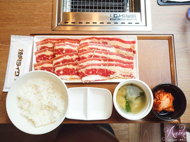 【台北美食】燒肉LIKE。東京人氣燒肉套餐170元起~邊緣人也能吃的一人燒肉店!