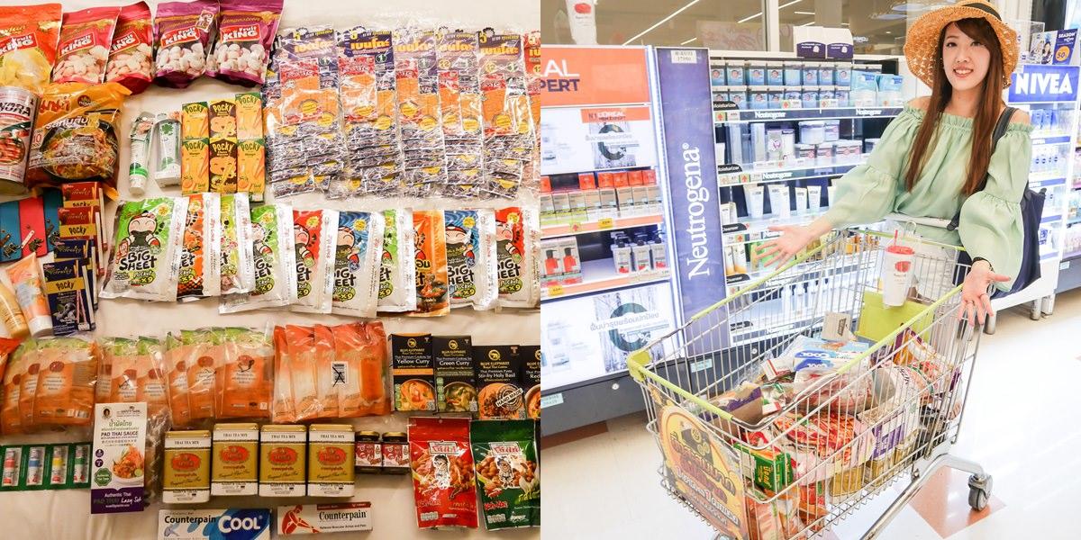 【泰國伴手禮】2019泰國超人氣必買零食伴手禮。Big C 購買清單攻略