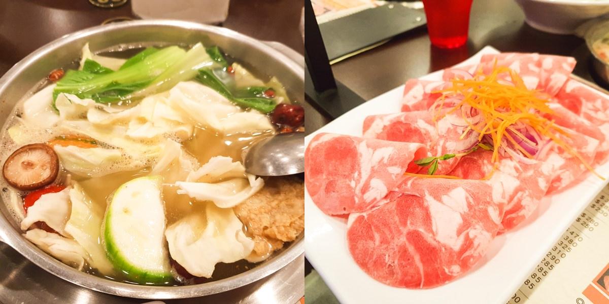 【永和美食】八方悅鍋物。滷肉飯、飲料、冰品和爆米花吃到飽!高CP值將軍小海陸鍋必點
