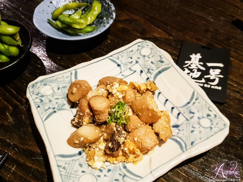 【台北美食】一号基地炭火食堂。東區串燒居酒屋推薦! 多元化創意料理值得嚐鮮