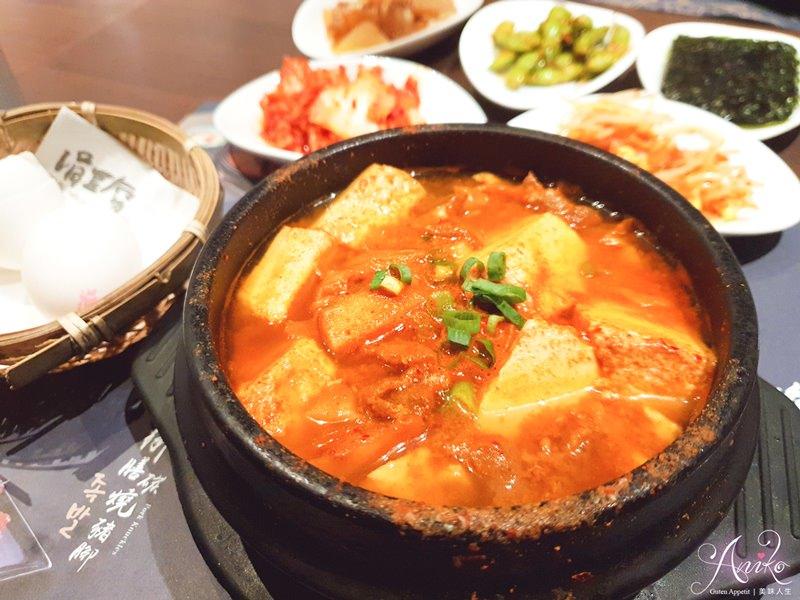 【台南美食】涓豆腐 (台南南紡店)。讓人一再回訪的韓式嫩豆腐煲第一品牌!小菜無限吃到飽