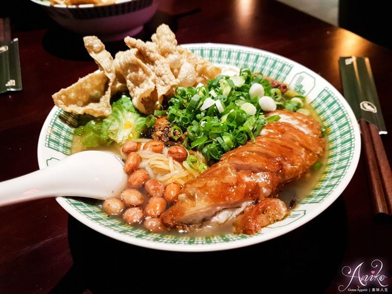 【永和美食】小螺波 XIAO LUO BO。頂溪美食推薦!華麗復古裝潢~暗藏廣西柳州螺獅粉