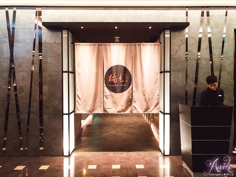 【台北美食】橘色涮涮屋A9。火鍋界的LV新分店!結合餐酒館服務~吃鍋喝調酒還能賞夜景
