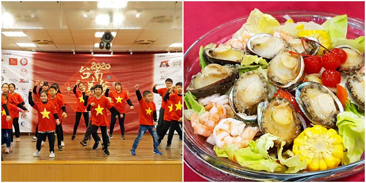 【台南公益】2020台南美食公益辦桌。團結力量大~為社會帶來更多的幸福