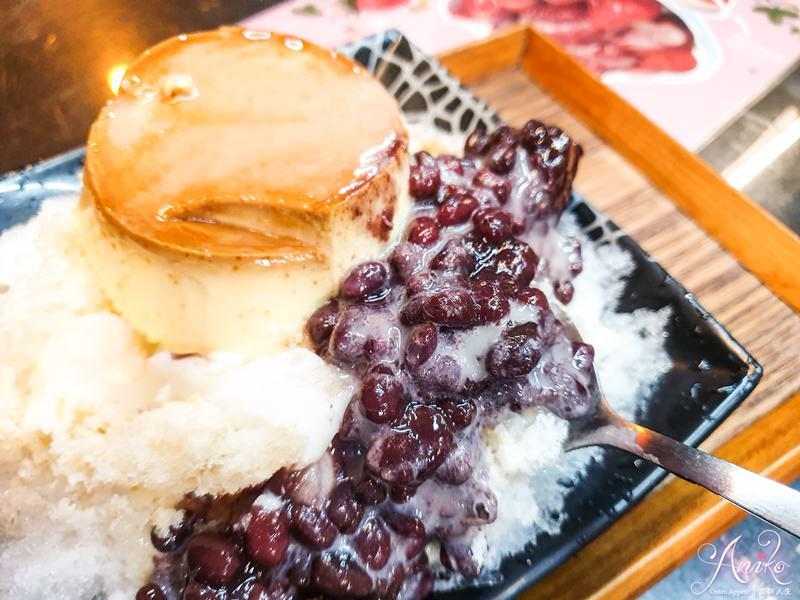 【台南美食】那個年代杏仁豆腐冰。保安路古早味冰品~來碗消暑氣的滑嫩綿密杏仁豆腐!
