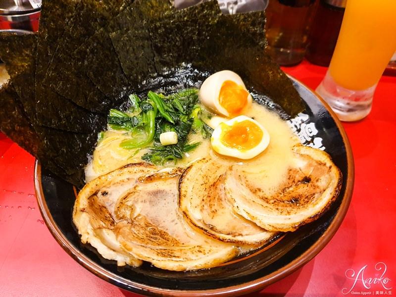 【台北美食】橫濱家系大和家拉麵。家系最強!網友激推台北最好吃的拉麵~吃一口彷彿來到日本了