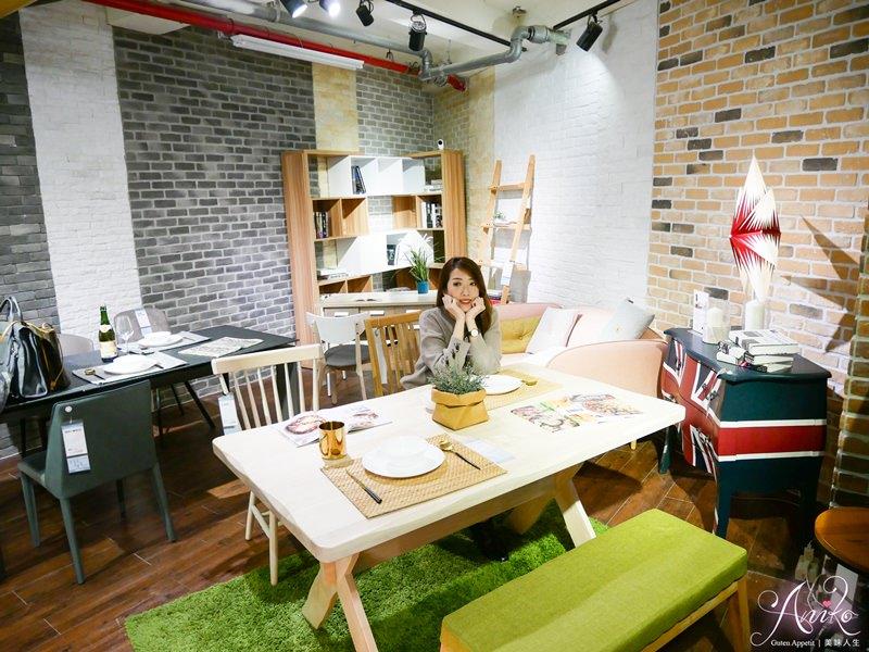 【台北家具】億家具批發倉庫。量身訂作客製化家具!免花大錢就能營造溫馨家居生活
