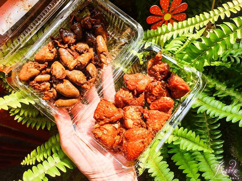 【台南美食】二師兄古早味滷味。大東、花園夜市超人氣小吃!全新店面開幕囉~