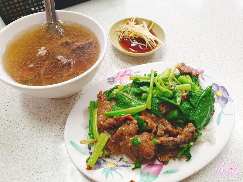 【台南美食】阿牛牛肉湯。東區牛肉湯推薦!在地人指名吃這家~吃過秒愛上炒牛肉燴飯