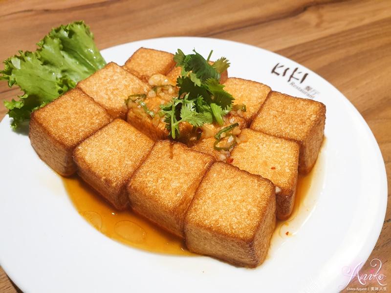 【台北美食】KiKi餐廳。國父紀念館美食推薦~藍心湄開創的潮流川菜王國!必點老皮嫩肉