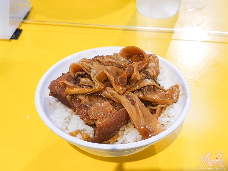 【台北美食】牛媽媽。寧夏夜市60年老字號~人氣必吃甘甜Q彈控肉飯!