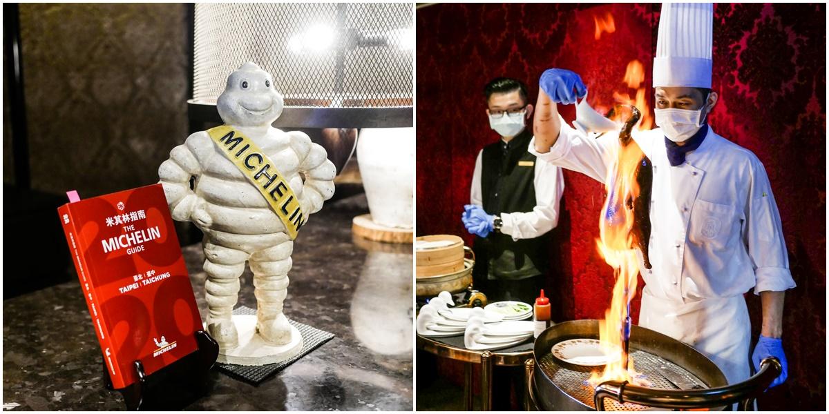 【台北美食】頤宮中餐廳。全台唯一連續三年米其林三星餐廳!火焰片皮鴨三吃與經典菜色攻略