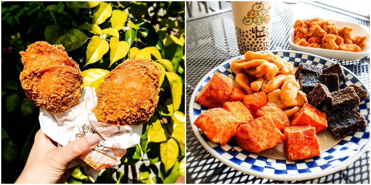 【台南美食】啾ㄠˊ炸雞。每日限量供應!學生最愛的午後銅板價零嘴~香脆噴汁雞腿雞排