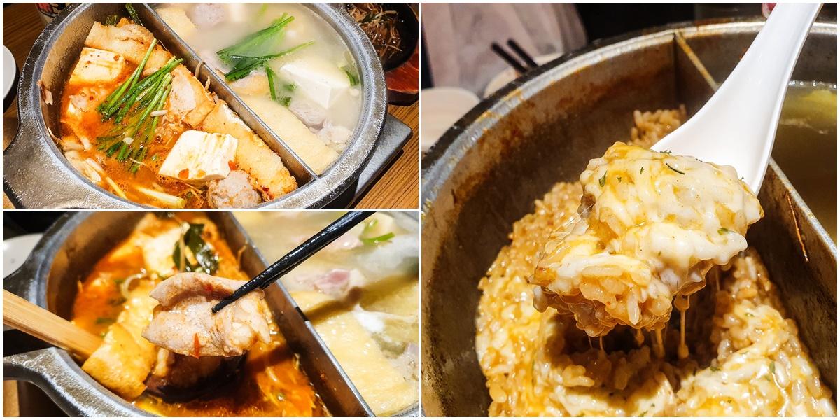 【台北美食】Akakara 赤から鍋。來自日本名古屋赤味噌鍋!紅白鴛鴦鍋讓你一次品嚐赤味噌與雞白湯絕佳風味