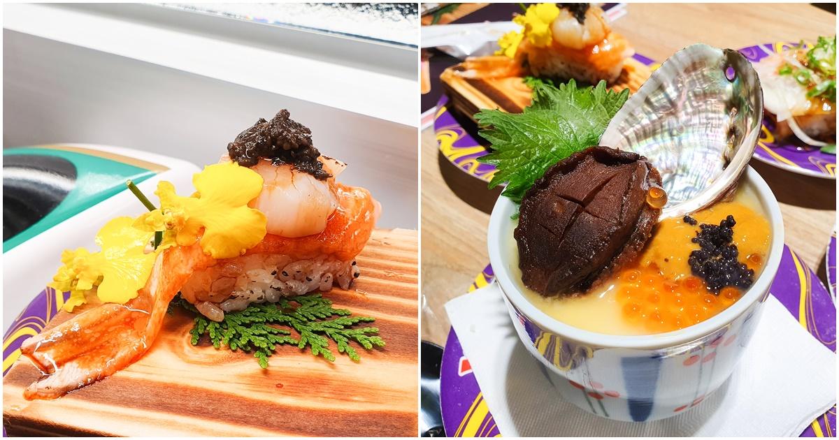 【台中美食】平祿壽司。來自日本仙台~50多年老字號迴轉壽司!鮭魚控必來~還有蜘蛛人折汽球喲