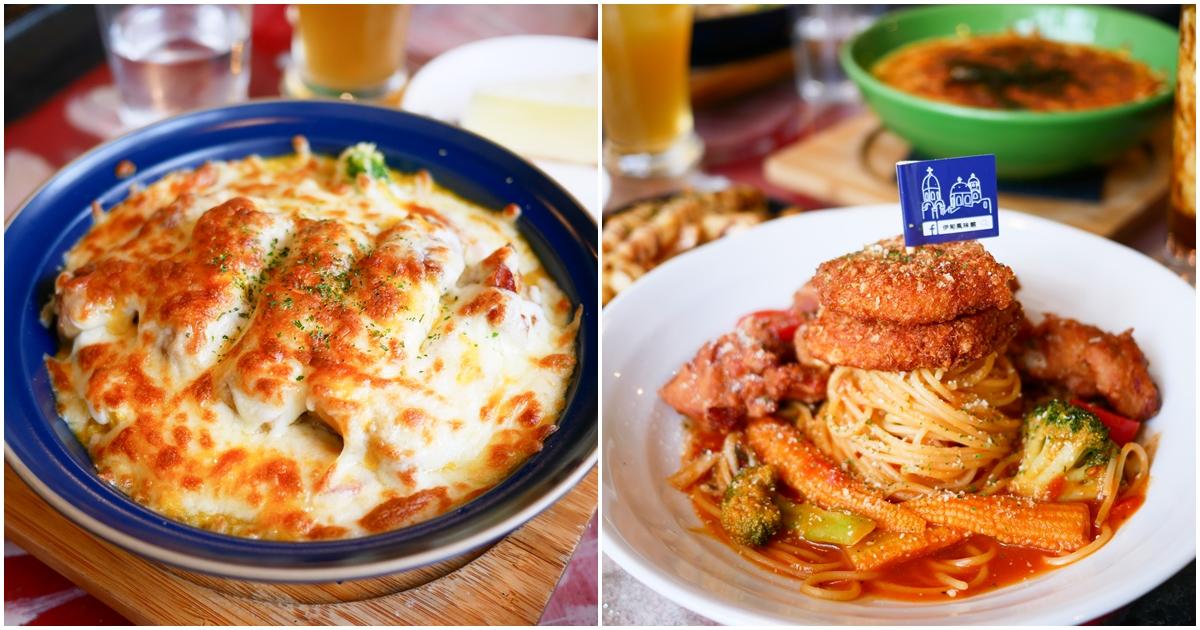 【台南美食】伊甸風味館。小資族最愛地中海風格平價義大利麵!90元升級套餐就有麵包、主廚濃湯、甜點再加飲品