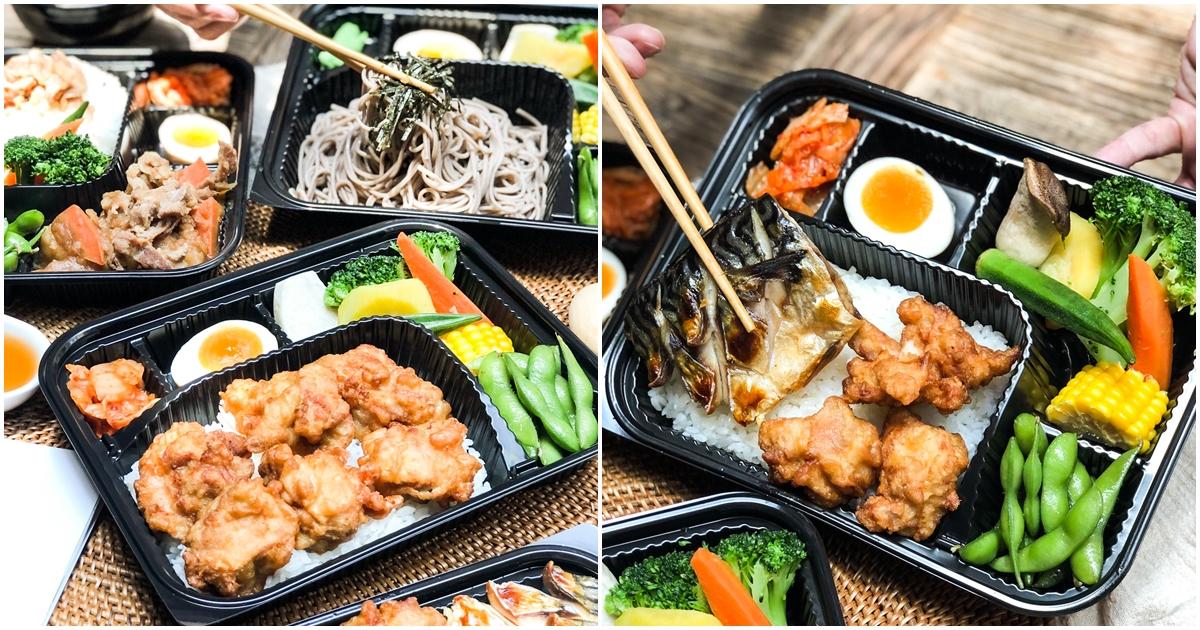 【台南美食】好好吃飯 (趣活藍晒圖)。日式豪華雙拼手作便當!百元出頭吃的到~滿5份9折優惠