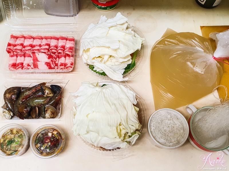 【台北美食】養鍋Yang Guo石頭涮涮鍋。來自台中人氣排隊火鍋!超值優惠外帶58折~澎湃份量吃超飽