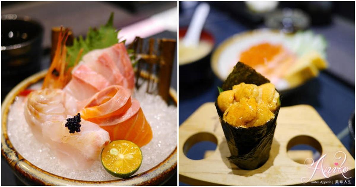 【台北美食】錵鑶日本料理Hana壽司(2號店)。永和四號公園~超人氣精緻日本料理!
