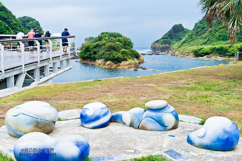 2018.Aug Heping Island Park基隆和平島公園