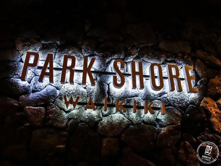 美國 夏威夷 住宿。小資選擇、優質住宿-Park Shore Waikiki海岸公園酒店