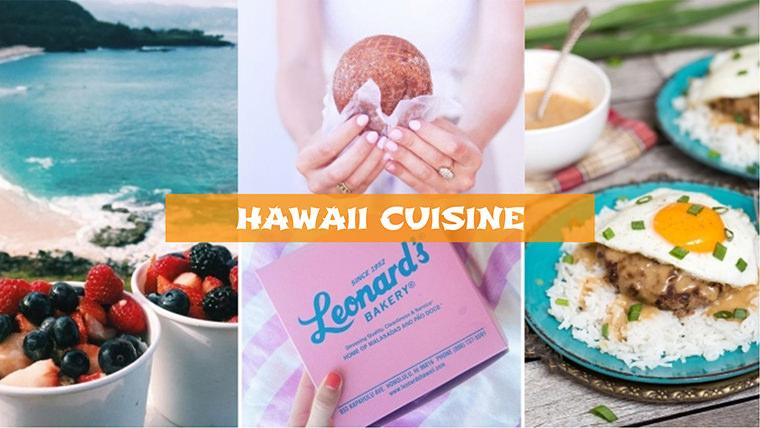 夏威夷 風味。八項不可不嚐的特色小吃,走過路過不要錯過!