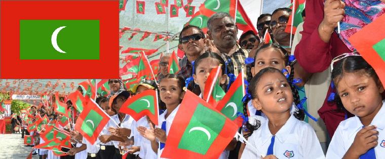 馬爾地夫國旗