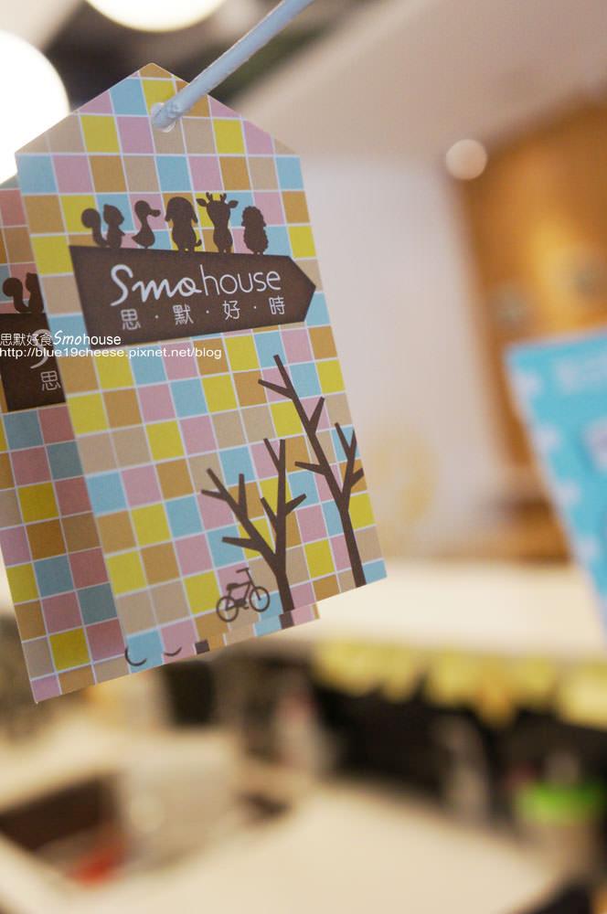 台中 思默好時Smohouse 咖啡.茶品.法式甜點- 充滿童趣的設計插畫複合式店家…