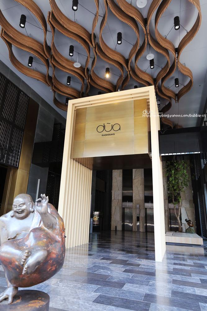 【高雄住宿飯店推薦】HOTEL DUA – 滿推薦的好住所.有質感服務好.來dua一遍就知XD