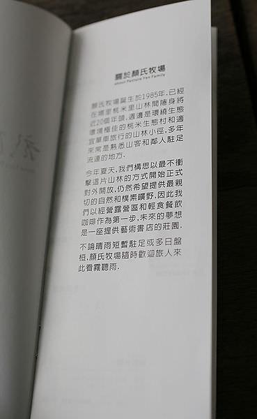 CX0A5676